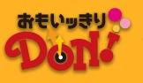 Shokai_don