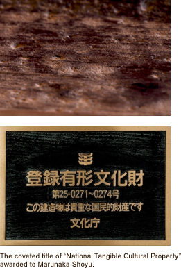 "The coveted title of ""National Tangible Cultural Property""awarded to Marunaka Shoyu."""